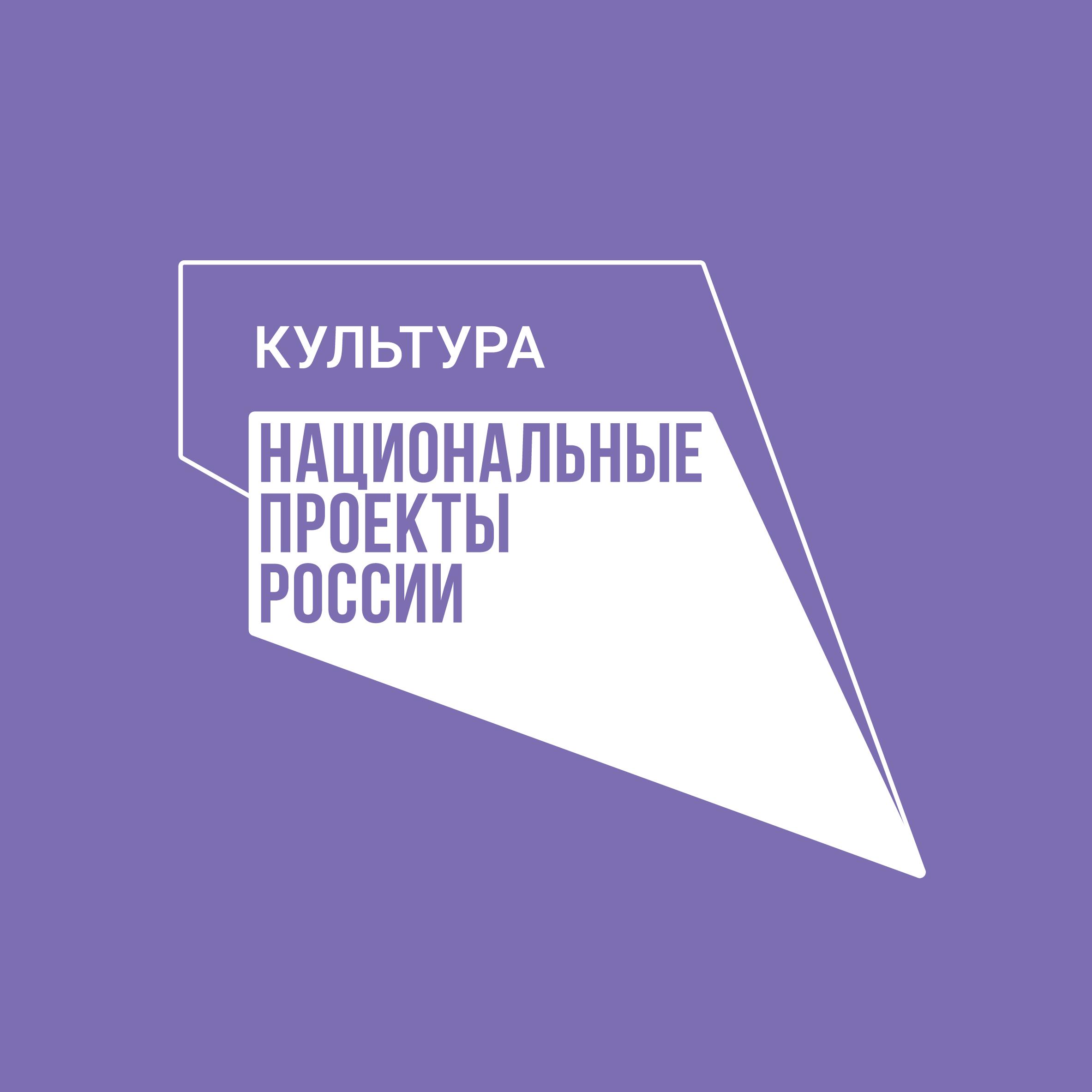 1589881767__logo_cvet_inversiya_prav
